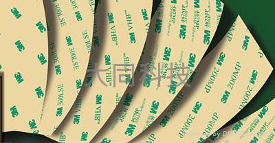 3M Double Sided Tape, Double Sided Tape - DaTong Corp